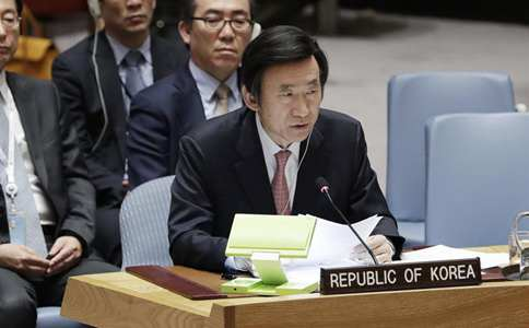 UN Security Council meets to discuss DPRK nuclear issue