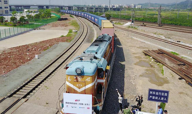 First China-Britain freight train arrives back in China