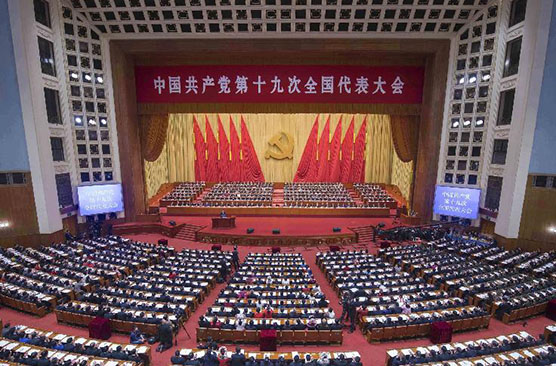 Opening session of 19th CPC National Congress