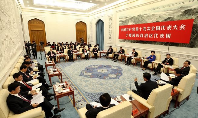 Delegations to 19th CPC National Congress hold open discussions