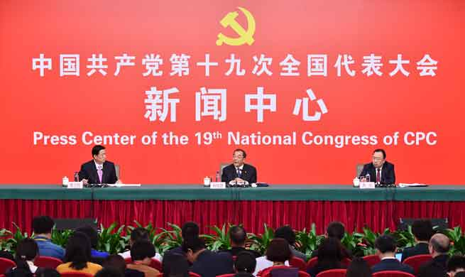 19th CPC National Congress press center holds press conference