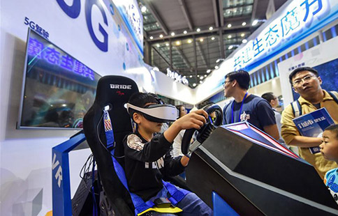 Tech trade fair's success reflects industry's rapid rise
