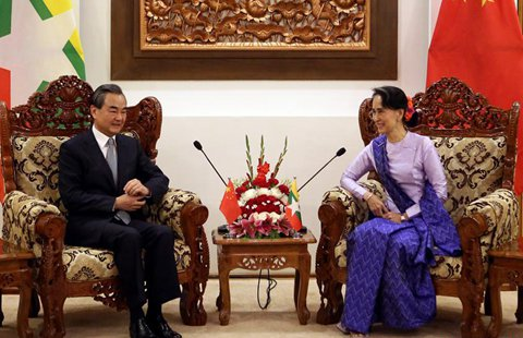 China, Myanmar vow to further promote ties, cooperation
