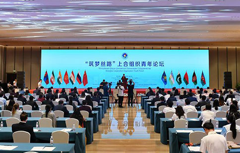 SCO youths pledge to further strengthen international cooperation in Qingdao
