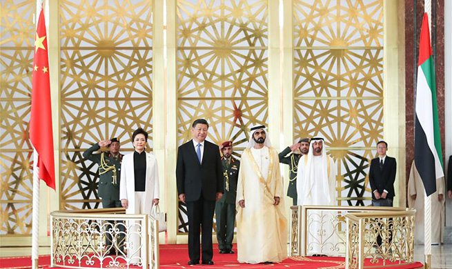 Chinese president arrives in Abu Dhabi for state visit to UAE