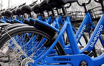 Bike-sharing firm Bluegogo goes bust, with US$30 bln in debt