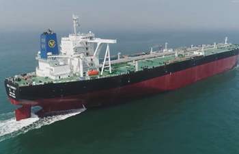 Intelligent very large crude carrier delivered in NE China